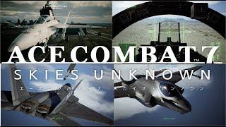 エースコンバット7 全24機体 離陸u0026空中給油u0026着陸シーンまとめ(空母 発艦u0026着艦あり)