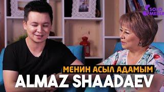 Алмаз Шаадаев: \