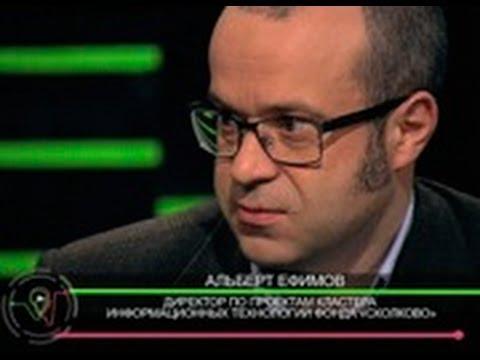 видео: Технологии защиты информации. Мозговой штурм.