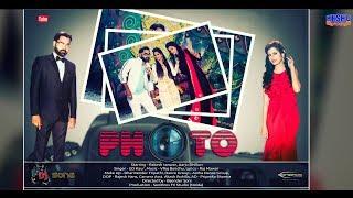 PHOTO ( Teaser ) || Rakesh Tanwar, Aarju Dhillon & Sushma || GD Kaur || Raj Mavar || Keshu Haryanvi