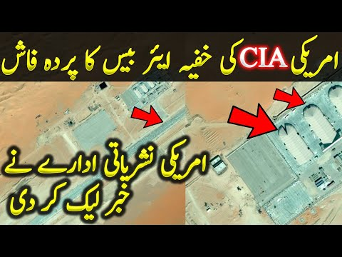 Secret CIA Airbases