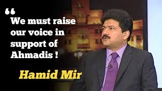 Pakistani journalist Hamid Mir condemns mob attack on Ahmadiyya Mosque