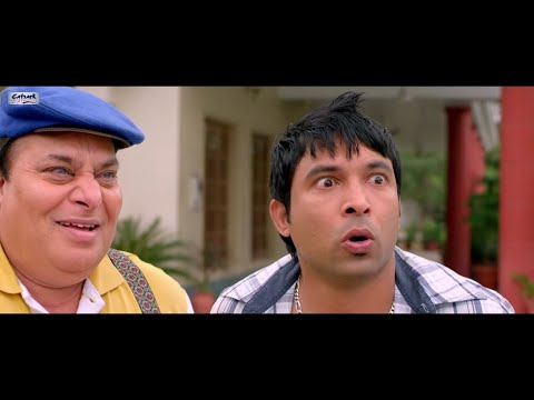 Punjabi Comedy Scenes - Part 2 | B. N. Sharma | Control Bhaji Control - Punjabi Movie | Funny Clips
