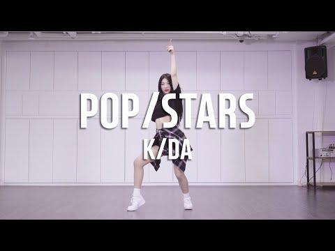 K/DA - POP/STARS Dance Cover / Cover by HyeWon (Mirror Mode)