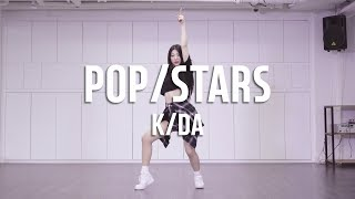 K/DA - POP/STARS Dance Cover / Cover by HyeWon (Mirror Mode)