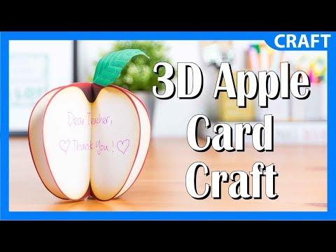 DIY 3D Apple Cards   Teachers Day Paper Crafts