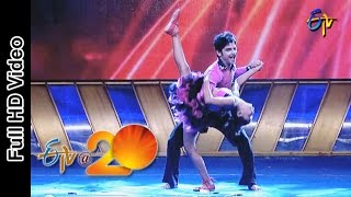 Bad Salsa Team Salsa Dance Performance in Vizag ETV @ 20 Celebrations