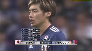 Japan 6-0 Mongolia - 2022 FIFA World Cup Qualifiers (10/10/2019)