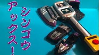 仮面ライダー、妖怪ウォッチなど、人気のおもちゃを紹介しています^^ ◇...