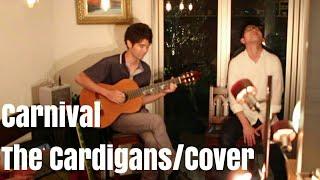 先日、ご近所カフェのジャズギター・ライブにゲスト出演させて頂きまし...