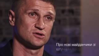 Володимир Єзерський: Завдяки ФФУ збірна України повинна отримати добротних гравців
