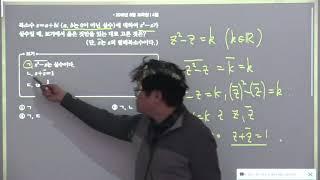 2015개정블랙라벨수학상 3복소수 수능 3
