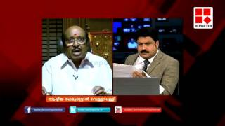 Formation of Political Party by SNDP - Editor