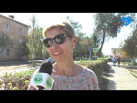 Я люблю Ахтубинск (18.09.2019)