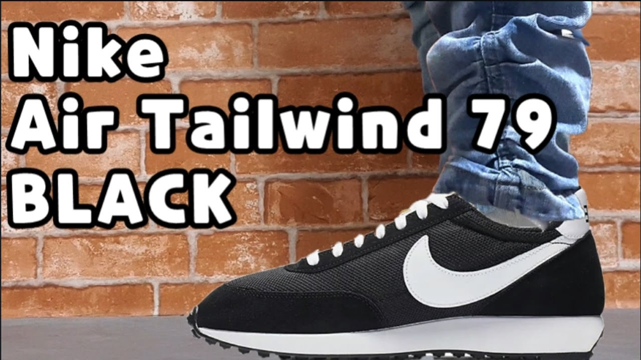 6530e57d8f Nike Air Tailwind 79 black white unboxing review - 2ge Monday TV -  THFilm.pro
