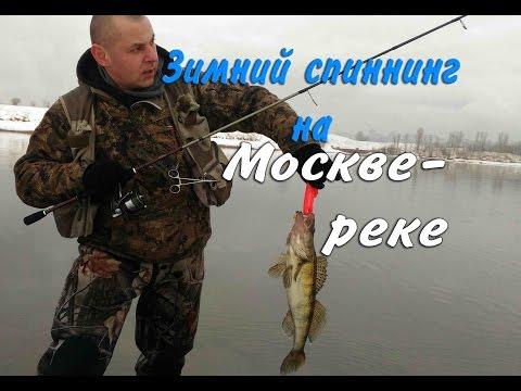 ловля на воблеры на москва реке видео