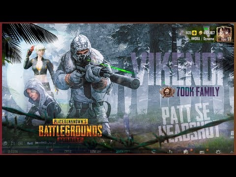 PUBG MOBILE LIVE | GOING PUNE FOR SOMEDAYS | WILL STREAM AFTER MONDAY