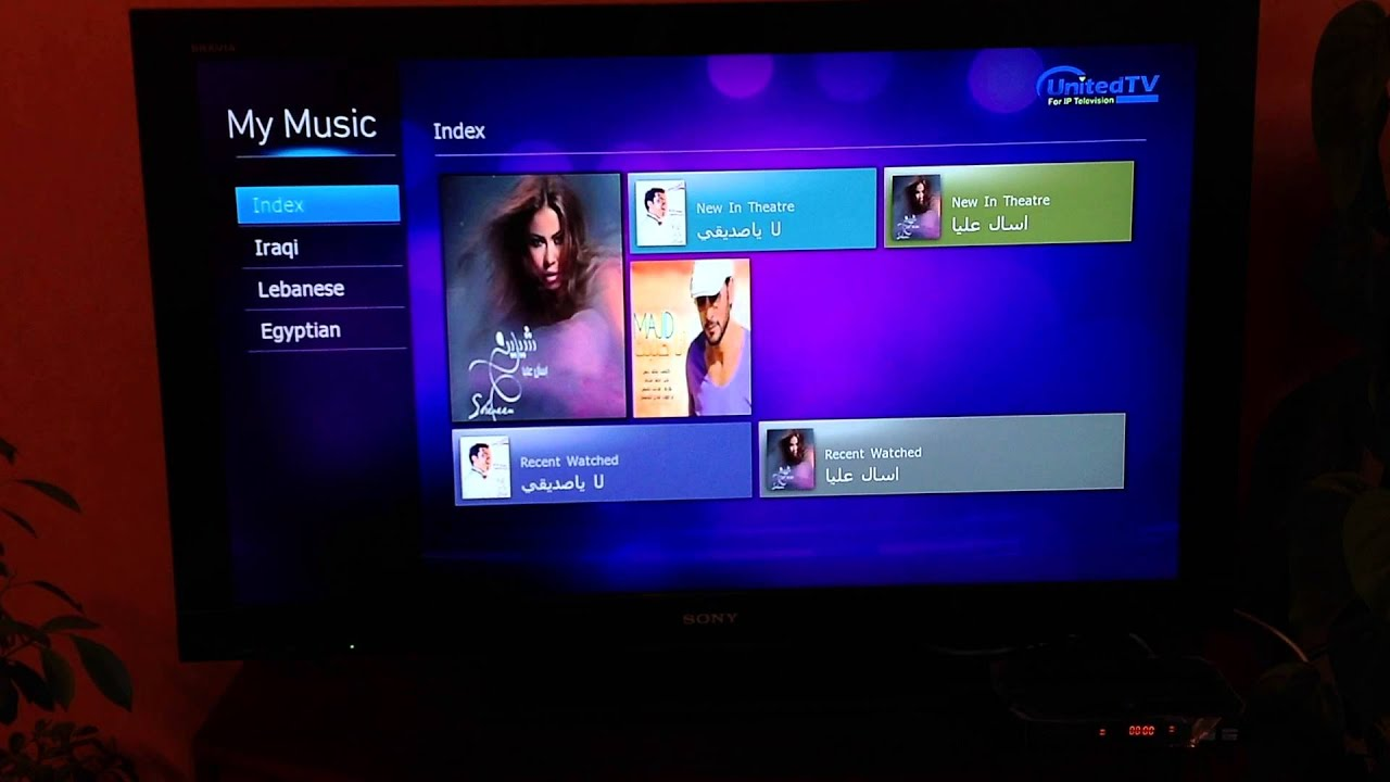 how to watch arabic channels in australia