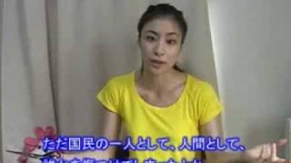 2008年8月8日の新聞をハヤギリ! オリンピック開会式 米原子力潜水艦の...