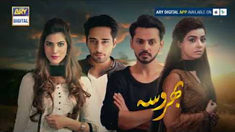Bharosa Episode 121 - 30th October 2017 - Ary Digital