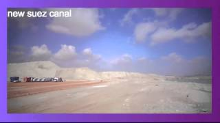 Archive new Suez Canal: drilling sector in East January 15, 2015