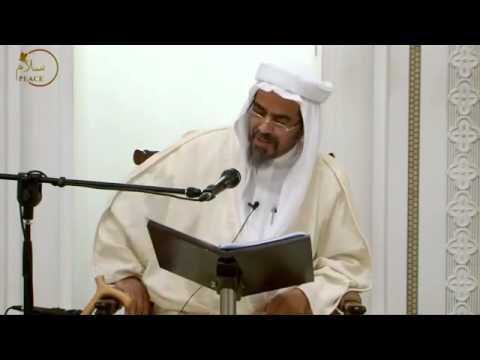 Class on matn al-Ashmawiyyah by a Maliki Saudi scholar, Shaykh Abdul Hamid Al Mubarak الشيخ مبارك