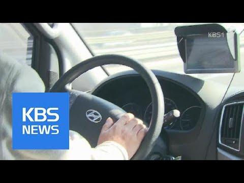 자동차보험가입확인