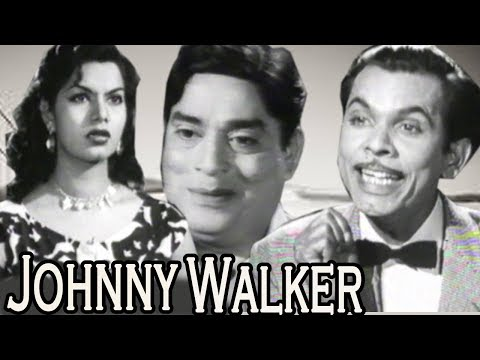 Old Hindi Movie | Johnny Walker | Full Movie | Shyama | Old Classic Movie