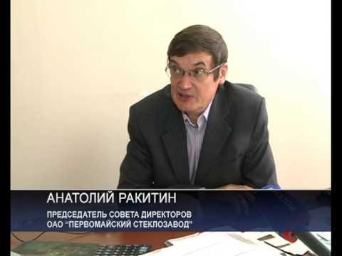 Банк Первомайский в -