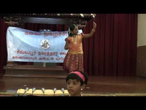 MUSHIGA VAGANUM, BHARATHA NATTIYAM - NIVEDHA MURUGAPPAN
