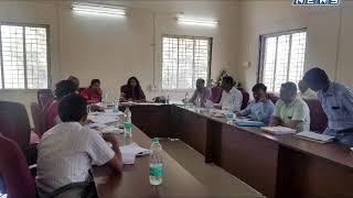विमुक्त जाती,  भटक्या जमाती,  इतर मागासवर्ग व विशेष मागास प्रवर्ग कल्याण संचालनालय महाराष्ट्र राज्य,