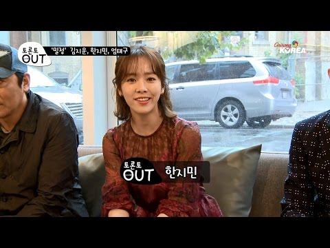 【ハン・ジミン「最近孤独だ…」】< 韓国の風-1902> Date:2016-09-26(Mon)