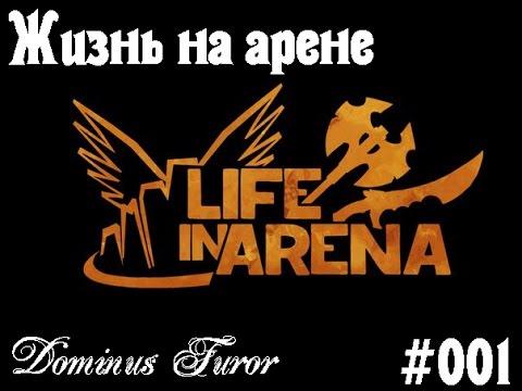 Dota 2 Reborn Жизнь на Арене | Игра с подписчикам! (34) | #010