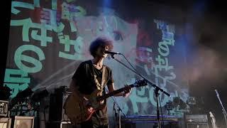 キツネツキ「音と映像のBAKASHIAI」(2020.12.07at渋谷WWW)