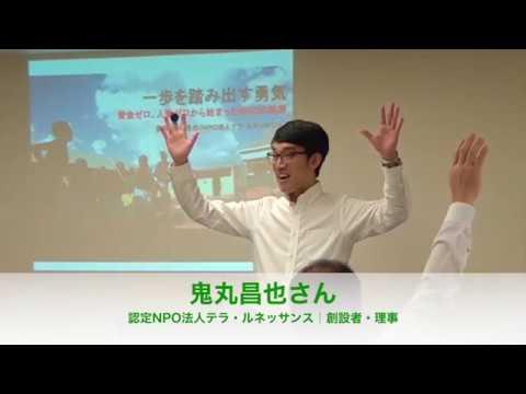 NSPアーカイブス https://nipponsaisei.jp/archives 開催|2017年11月18日(土)第27回NSP時局ならびに日本再生戦略講演会 午後の部・第1部 https://nipponsaisei.jp.