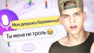 видео Яндекс.Директ — что это такое и как работает
