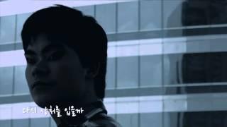 Seotaiji - COMA (Lyrics)