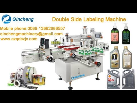 Double side self adhesive label applicator used for laundry detergent  labeling machine