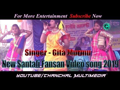 New Santali Fansan Video Song 2019    Singer - Gita Murmu     At - Debe Pur ,burdwan