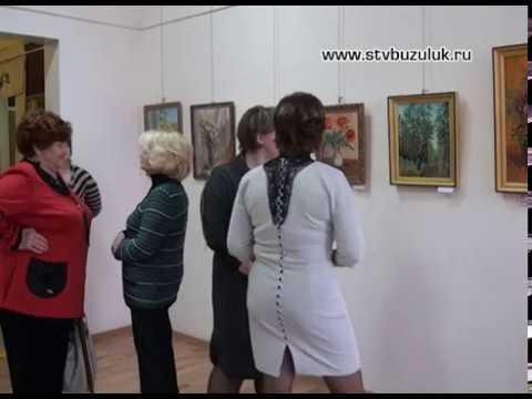 Выставка гостьи из Бугуруслана