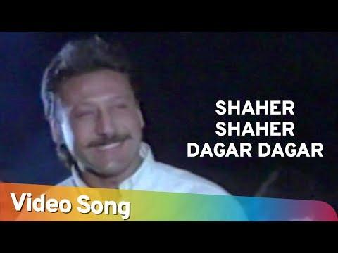 shehar shehar dagar dagar jeene do lyrics jeene