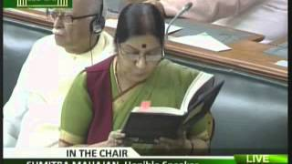 Sushma Swaraj 's Lok Sabha speech in reply to allegations over Lalit Modi thumbnail