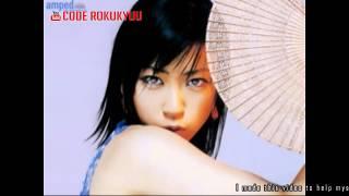 Utada Hikaru - First Love - Karaoke Instrumental with Lyric Romaji