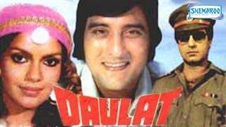 Daulat - 1982 - Full Movie In 15 Mins - Vinod Khanna - Zeenat Aman