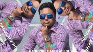 Dil Mera tor Diya Remix+DJ Remix by Asif Siddique+2017 new song