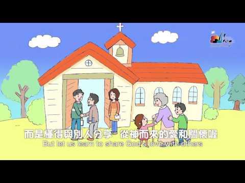 我的家�榮耀主 My House Will Praise You 創�教室 - 兒童敬拜讚美專輯(6) 讚美的孩�最喜樂