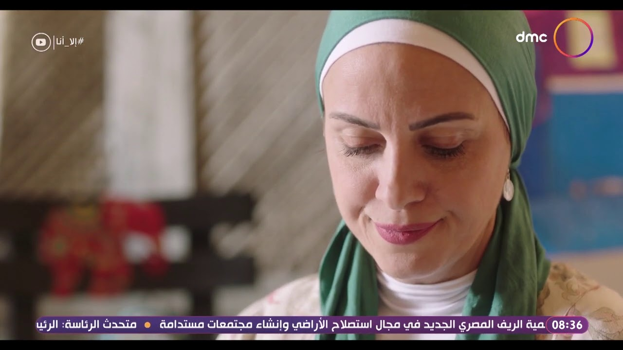 منى مش قدامها حل غير انها تشتغل وعمرو ساعدها انها تشتغل حاجة بتحبها#إلا_أنا