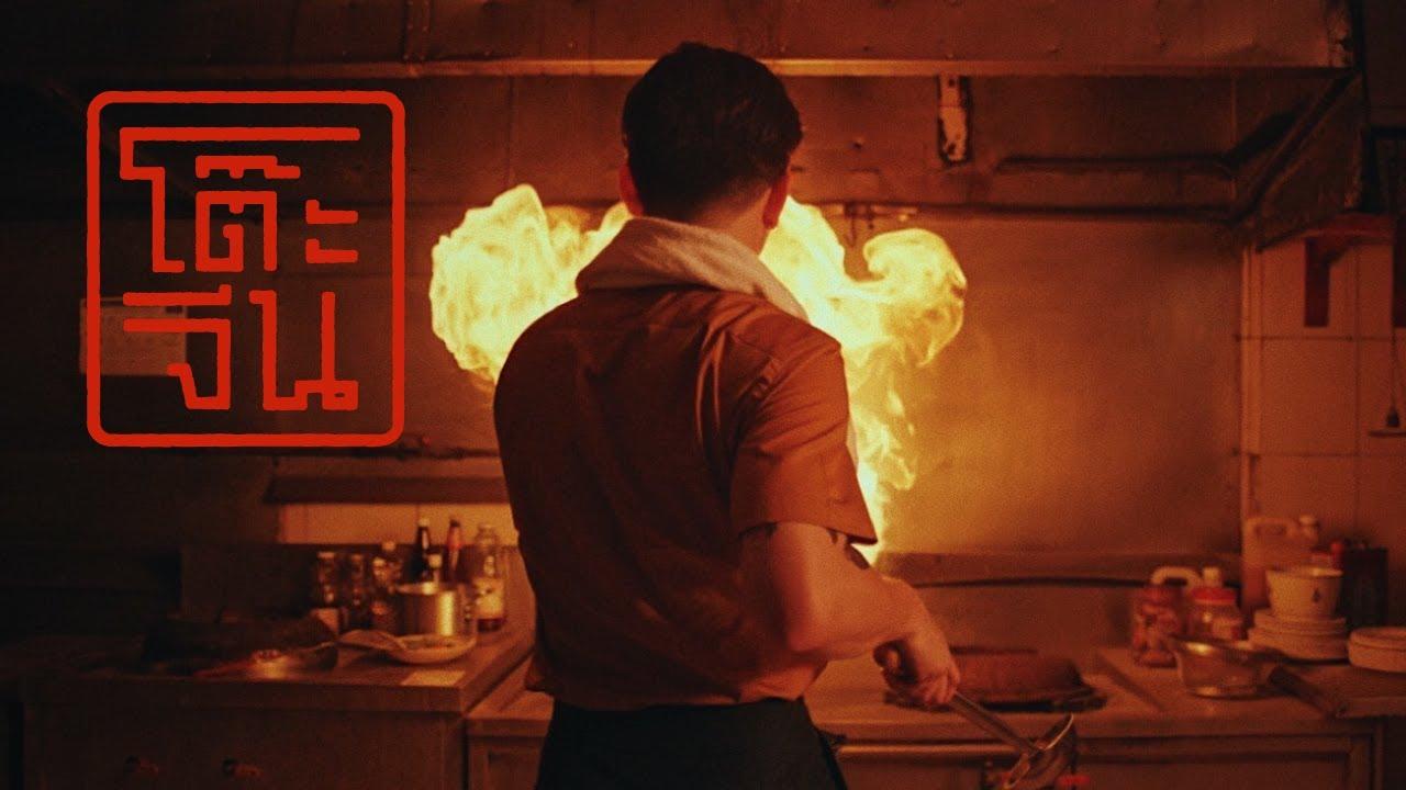 Max Jenmana – โต๊ะจีน   OFFICIAL VIDEO