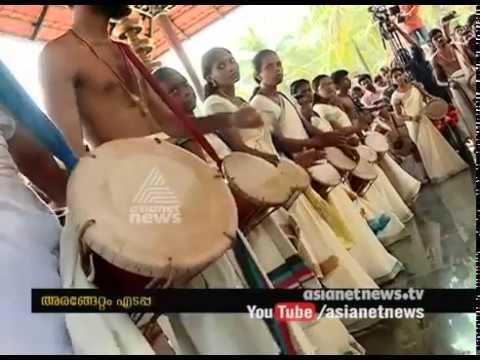 Women's Panchavadyam at Malappuram Edappal | സ്ത്രീകളുടെ പഞ്ചവാദ്യം