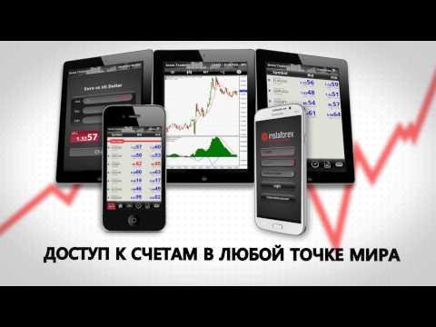 forex valută dogige)